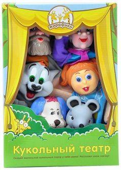 Жирафики Кукольный театр Репка 6 кукол