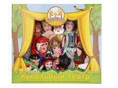 Жирафики Кукольный театр Царевна Лягушка 14 кукол