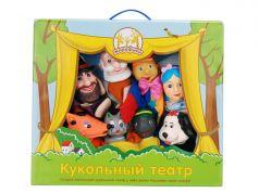 Жирафики Кукольный театр Буратино 8 кукол