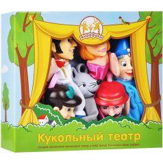 Жирафики Детский кукольный театр Золушка 7 кукол