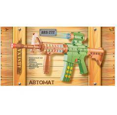 ABtoys Детский автомат с прицелом электромеханический со светом и звуком