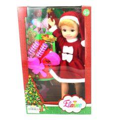 Yako Кукла Снегурочка с аксессуарами 32 см