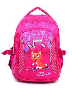 PULSAR Рюкзак школьный 2-P3 розовый
