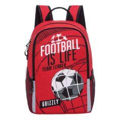 Grizzly Рюкзак Football для средней школы 14 литров красный