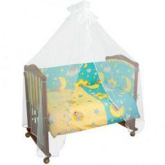 Бампер в кроватку Тайна Снов Сыроежкины сны (голубой)