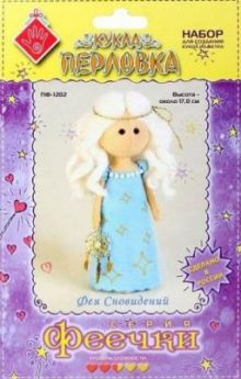 Набор для создания игрушки Перловка Фея сновидений от 5 лет