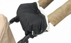 Муфта для коляски из из стриженой овчины Bozz (черный\натуральный/20-2017)