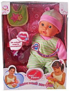 Кукла Mary Poppins Покорми меня мамочка 36 см со звуком