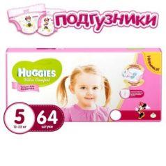 HUGGIES Подгузники Ultra Comfort Размер 5 12-22кг 64шт для девочек