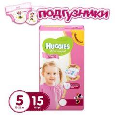 HUGGIES Подгузники Ultra Comfort Размер 5 12-22кг 15шт для девочек