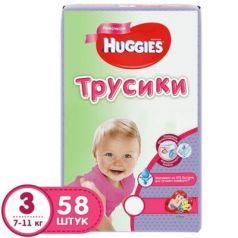 HUGGIES Подгузники-трусики PANTS Annapurna Размер 3 7-11кг 58 шт для девочек