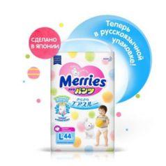 MERRIES Трусики-подгузники для детей размер L 9-14кг 44шт