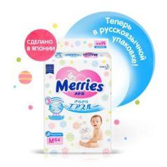 MERRIES Подгузники для детей размер М 6-11кг / 64шт