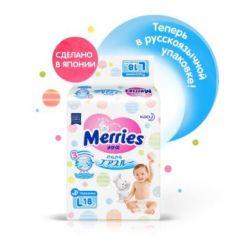 MERRIES Подгузники для детей размер L 9-14 кг/18 шт