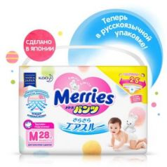 MERRIES Трусики-подгузники для детей размер M 6-11 кг/28 шт