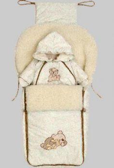 Конверт-одеяло Bombus Мими