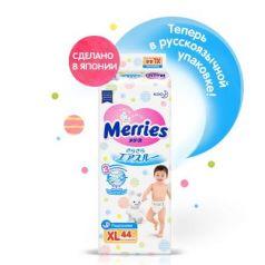 MERRIES Подгузники для детей размер XL 12-20 кг /44 шт