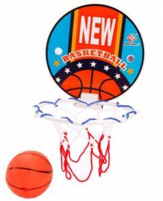 Набор для игры в баскетбол Наша Игрушка Чемпион 3 предмета