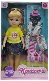 Кукла Красотка Модный Бутик, блонд с доп платьем 21,5х8,5х36 см