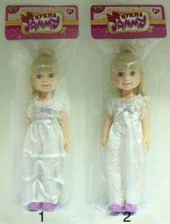 Jammy в белом платье M6288