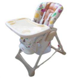 Стульчик для кормления Baby Care Love Bear (light beige 18)