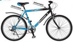 """Велосипед Top Gear Kinetic 100 16,5"""" сине-черный ВН26419Н"""
