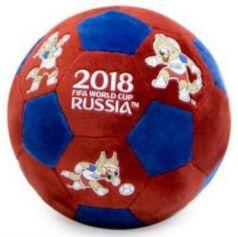 Мягкая игрушка мяч FIFA полиэстер синий красный 17 см