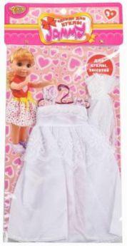 YAKO, Одежда для кукол Jammy 25 см, M6603