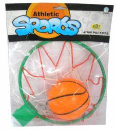 Набор для игры в баскетбол Наша Игрушка Баскетбол 3 предмета