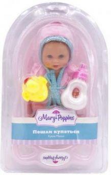 Кукла Милли 20см с ванночкой.