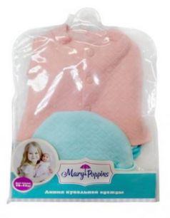 Одежда для кукол Mary Poppins Костюм стеганый с шапочкой