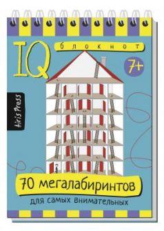 Обучающая игра АЙРИС-пресс IQ игры
