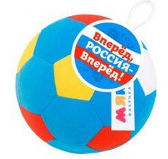 Мягкая игрушка МЯКИШИ Футбольный мяч — синий желтый красный 18 см 441