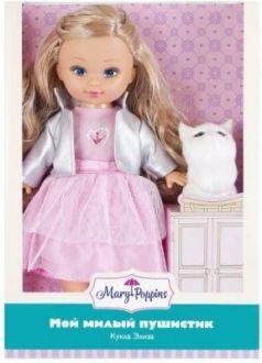 Кукла Элиза  Мой милый пушистик, 26см, котенок.