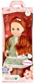 Кукла ВЕСНА Анна 27 44 см говорящая
