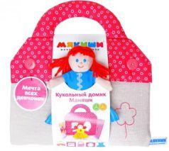 Подушка-игрушка дом МЯКИШИ Кукольный домик Маняши ткань трикотаж