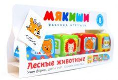 Подушка-игрушка кубики МЯКИШИ Паровозик Лесные животные ткань трикотаж