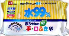 Детские влажные салфетки для рук и лица iPLUS 60 шт