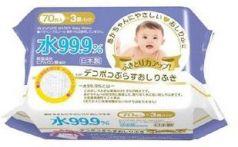 Детские влажные салфетки iPlus 99,9% воды с гиалуроновой кислотой рифленые 70 шт