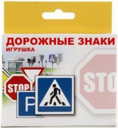 Настольная игра Игры настольные-ОмЗЭТ развивающая Дорожные знаки