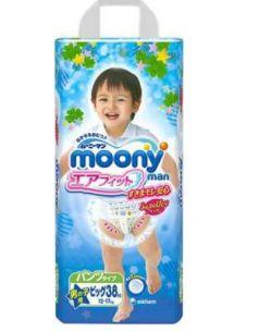 Трусики для мальчиков Moony BIG (12-17 кг) 38 шт.