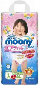 Трусики для девочек Moony L (9-14 кг) 44 шт.