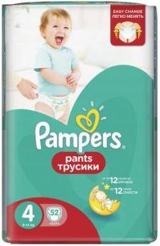 Трусики Pampers Pants 4 (8-14 кг) 52 шт