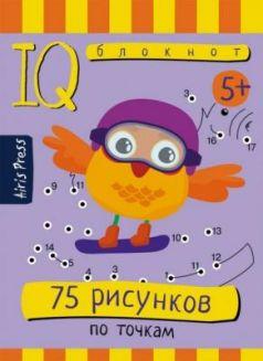 Книга АЙРИС-пресс IQ игры 25585