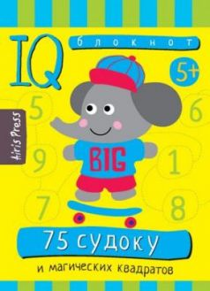 Книга АЙРИС-пресс IQ игры 25470