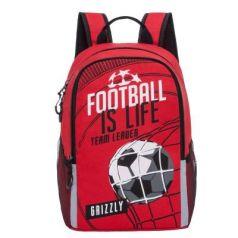 Рюкзак GRIZZLY RB-863-2/2 Мяч (красный)