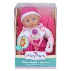 """Кукла Полли в автокресле """"Милый болтун"""", 33 см, м-н, озвуч."""