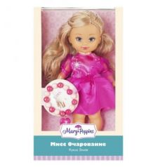 Кукла Элиза «Мисс Очарование» с малин. браслетом