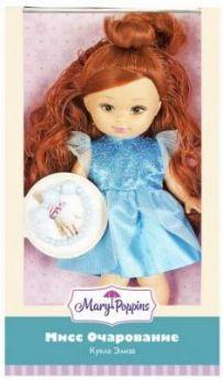 Кукла Элиза «Мисс Очарование» с голуб. Браслетом