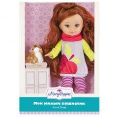 Кукла Элиза  Мой милый пушистик, 26см, олененок.